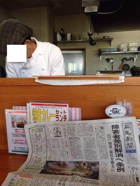 上毛新聞とマスター.jpg