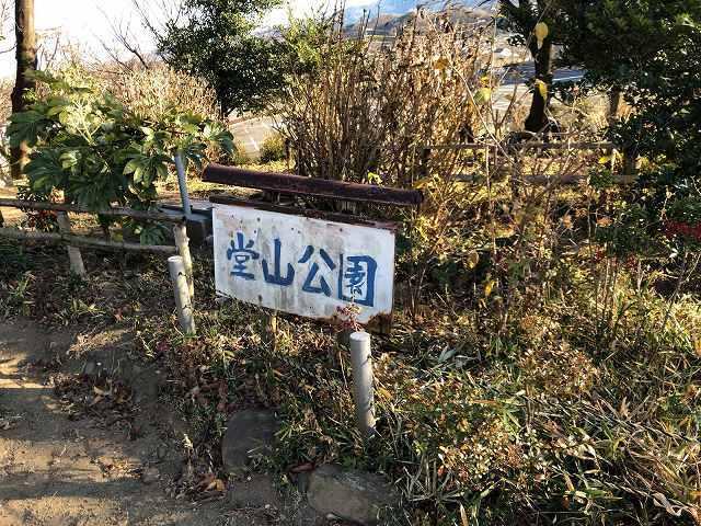 丘12.jpg
