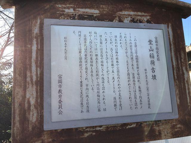 丘6解説.jpg