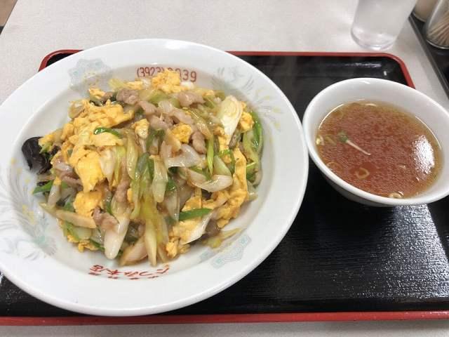 丼3.jpg