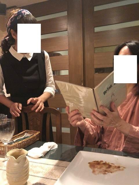 五十路のオンナ2人.jpg