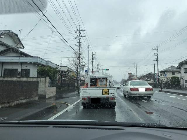 伊勢佐木ドライブ.jpg