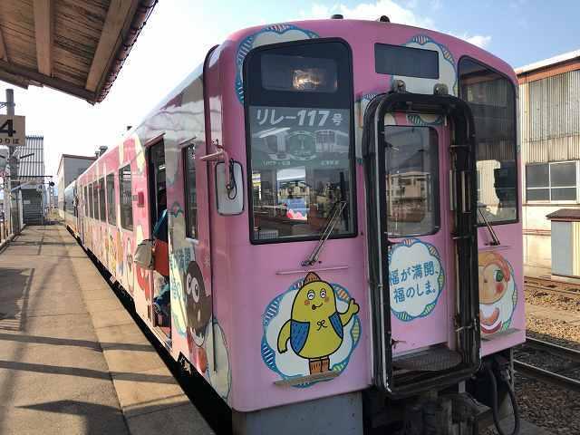 会津田島駅3.jpg