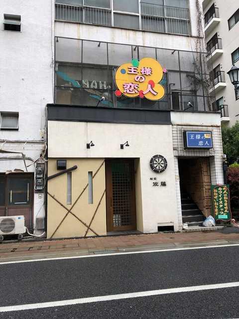 佐藤5.jpg