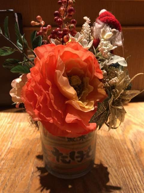 何のお花?記念?.jpg