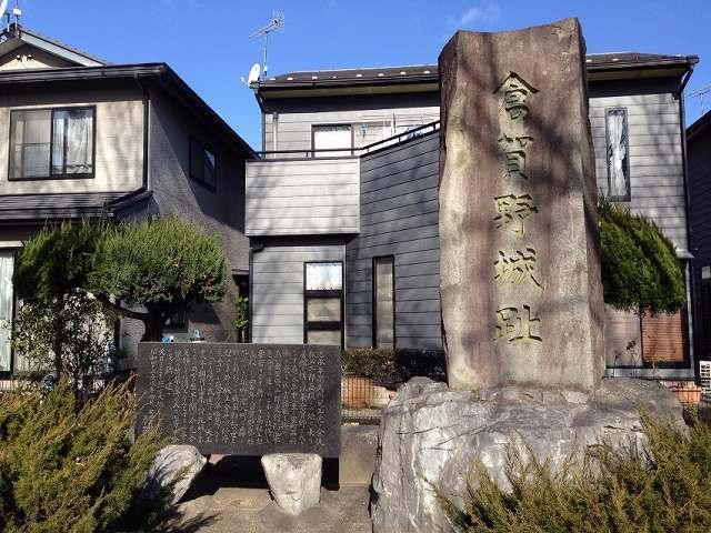 倉賀野城跡2.jpg