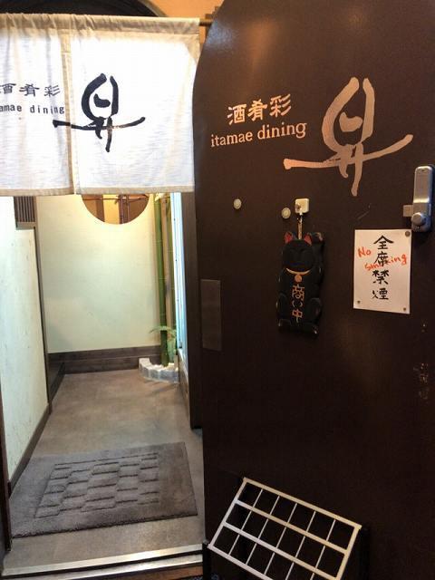 入り口3.jpg
