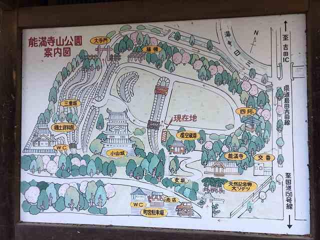 公園案内図.jpg
