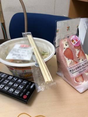 処理済~草の者6号の昼.jpg