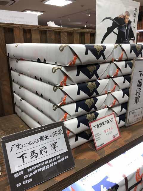 前橋駅売店4.jpg