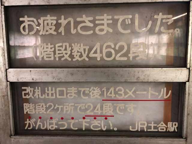 労いの扉2.jpg