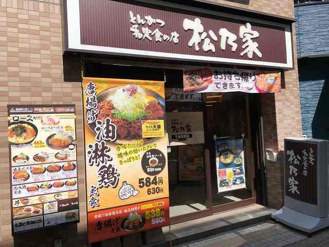 千歳船橋店2.jpg