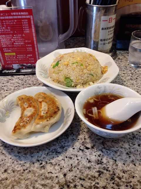 半炒飯&2個餃子1.jpg