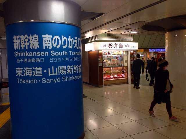 南乗り換え口売店.jpg