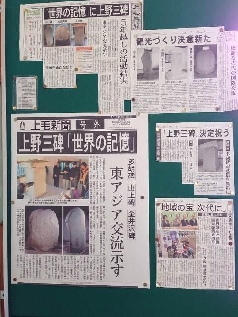 吉井駅掲示1.jpg