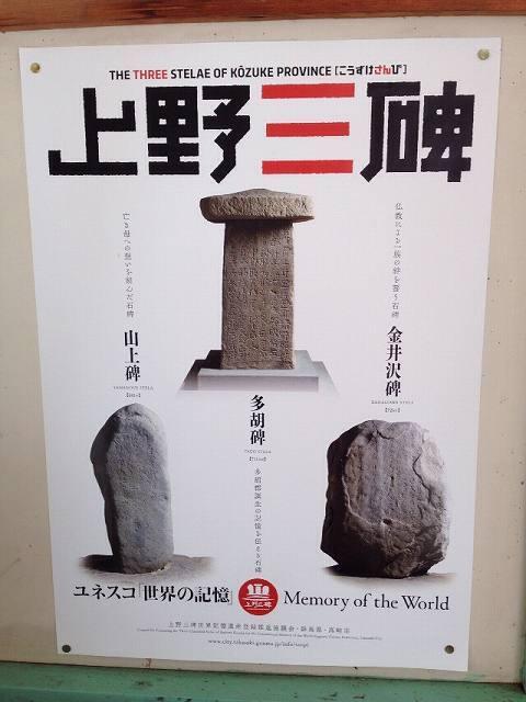 吉井駅掲示2.jpg