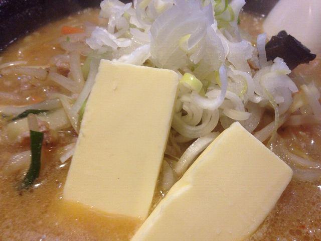 味噌2バター2個.jpg