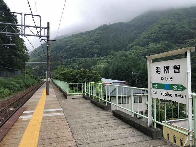 地上駅2.jpg