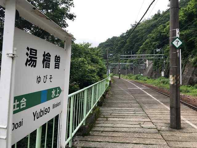 地上駅3.jpg