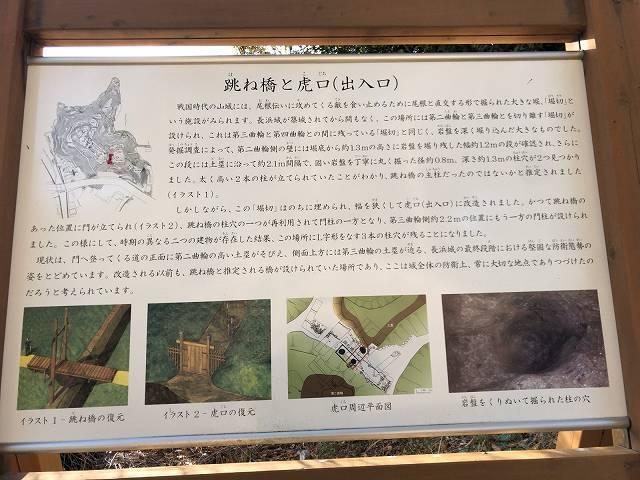 堀切と虎口と跳ね橋の解説.jpg