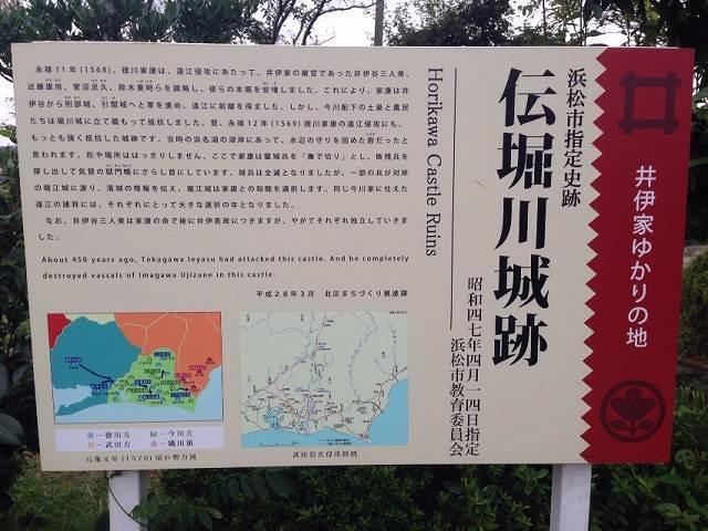 堀川城1.jpg