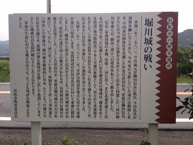 堀川城3.jpg