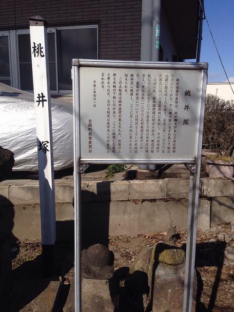 塚2.jpg