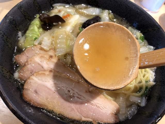 塩野菜7スープ.jpg