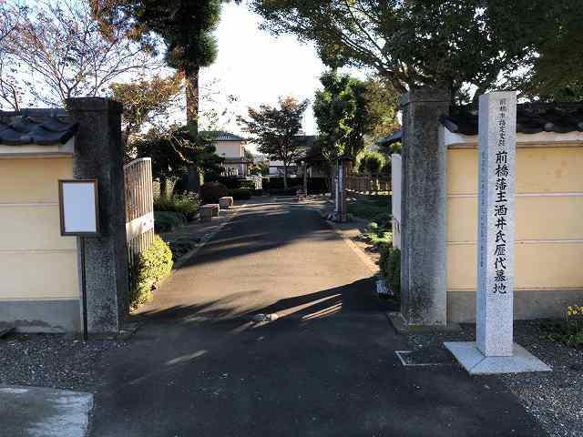 墓地入口1.jpg
