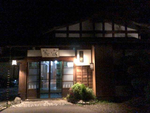 夜の蕎麦宿.jpg