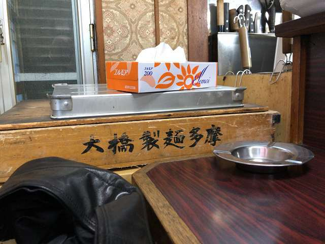 大橋製麺.jpg