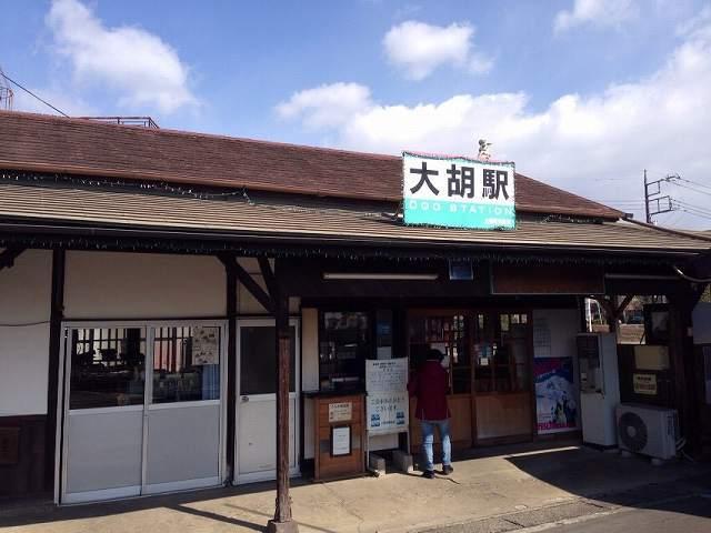 大胡駅1.jpg
