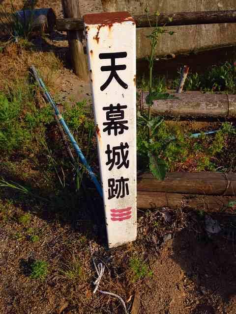 天幕城2.jpg