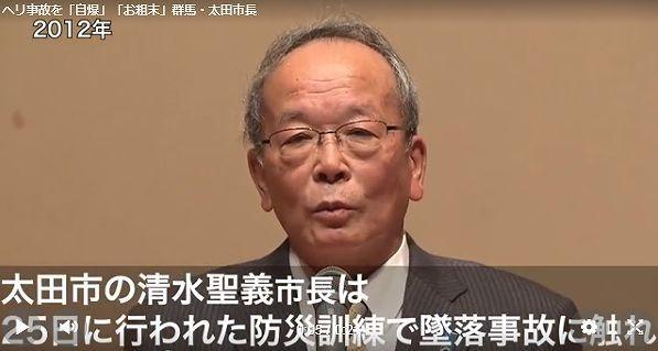 太田市長2.jpg