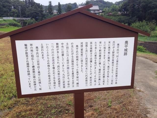 奥1解説板.jpg
