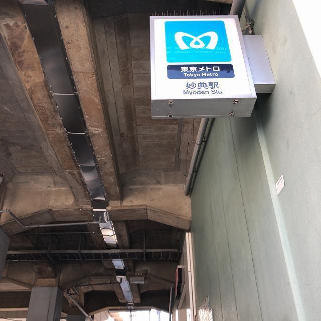 妙典駅1.jpg