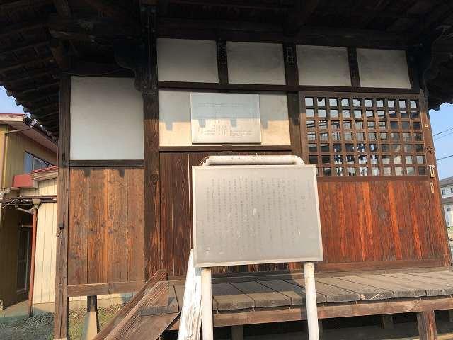 姥子堂2.jpg