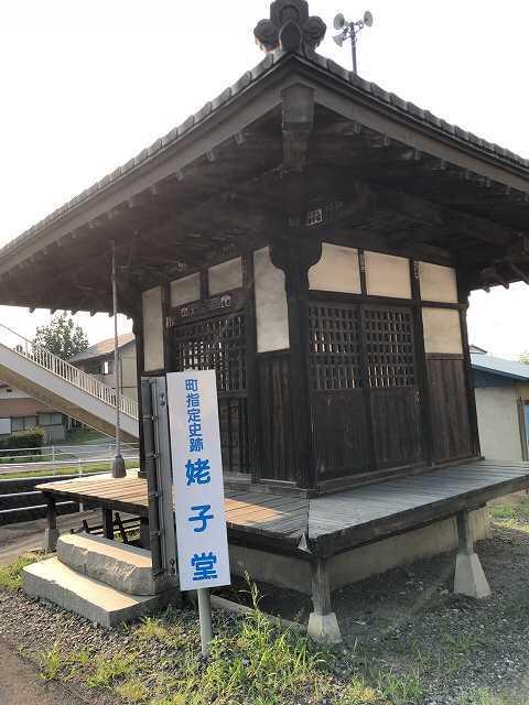 姥子堂3.jpg
