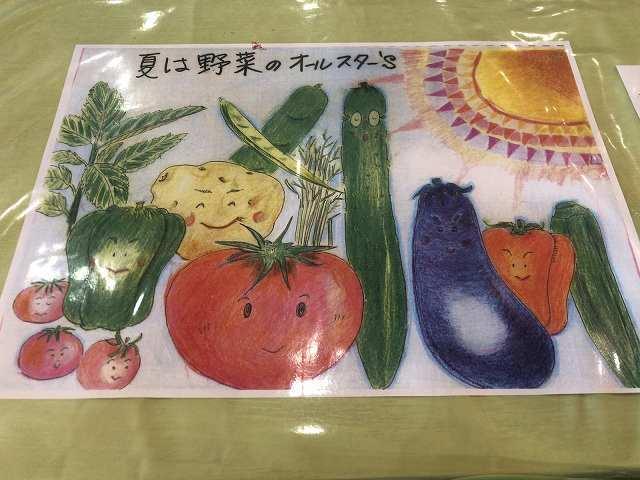 嫌いな野菜.jpg
