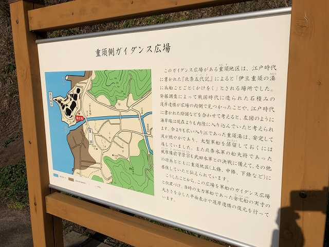 安宅ガイダンス解説.jpg