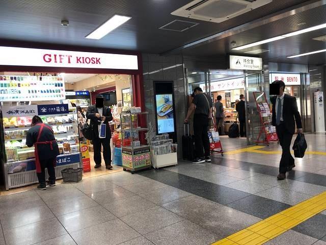 小田原駅売店1.jpg