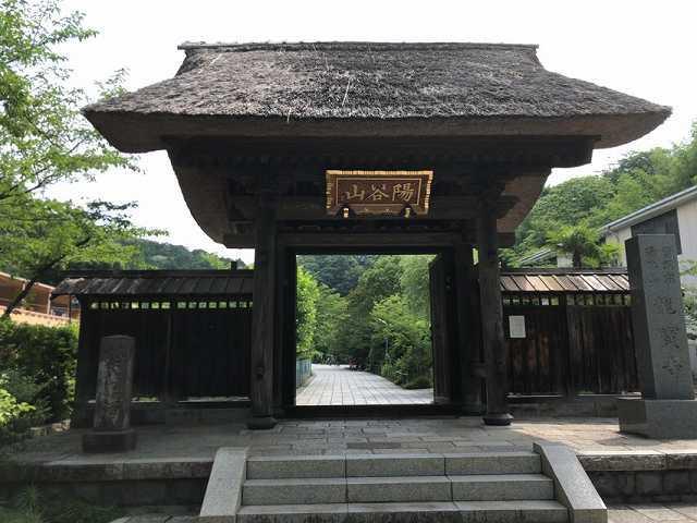 山門2.jpg