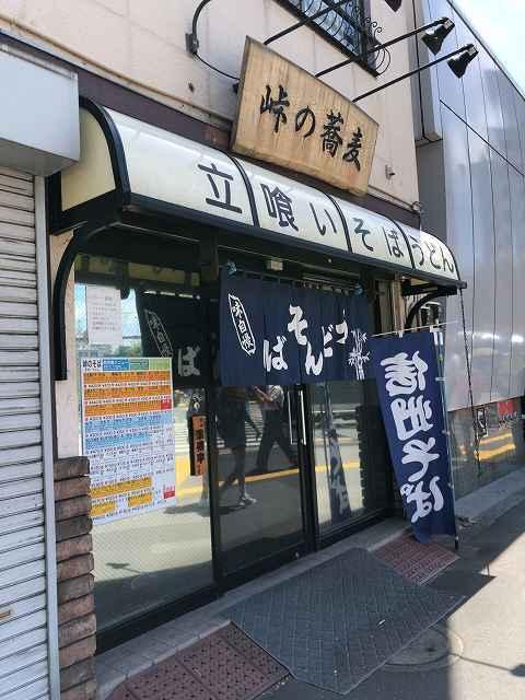 峠の蕎麦2.jpg