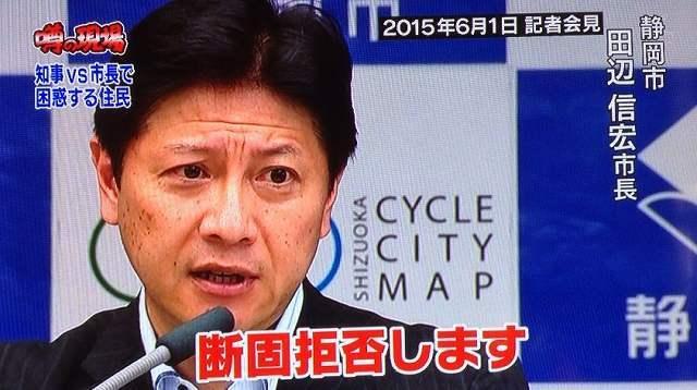 市長1.jpg