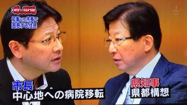 市長4と知事bmp.jpg