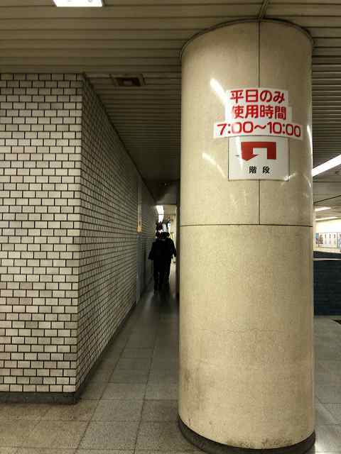 平日のみ階段開放使用時間1.jpg