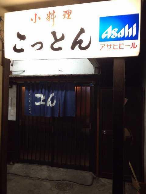 店16.jpg