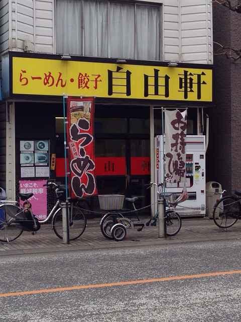 店4.jpg
