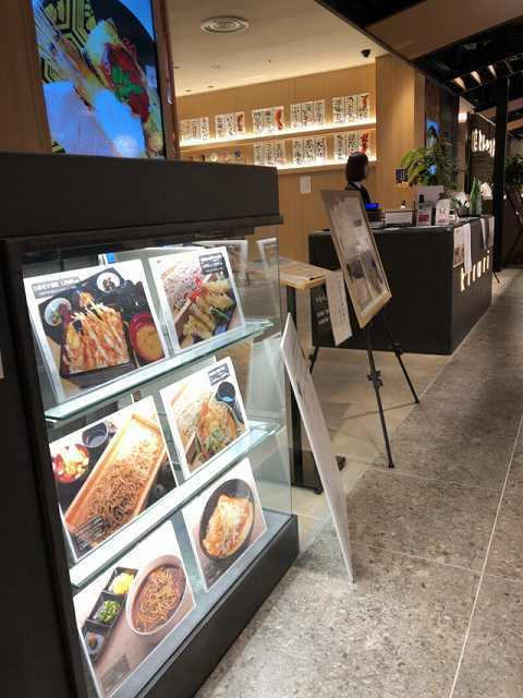 店名不明の蕎麦屋.jpg