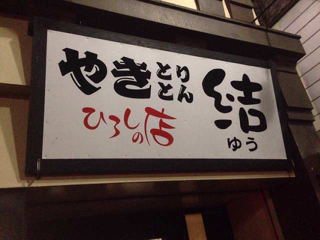 彷徨い36.jpg